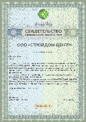Официальный представитель ТЕХНА