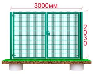 Металлические ворота 3 метра на 2 метра