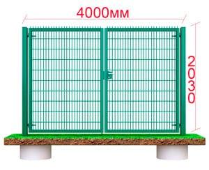 Металлические ворота 4 метра на 2 метра