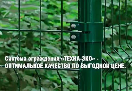 Самый дешевый секционный забор