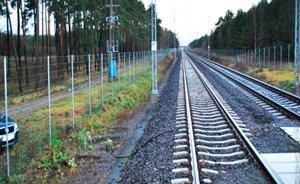 Ограждение железной дороги