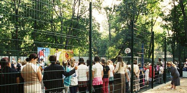 шкільний паркан